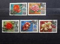 Отдается в дар Цветы Москвы. марки СССР.