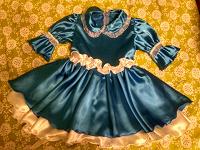 Отдается в дар Платье атласное