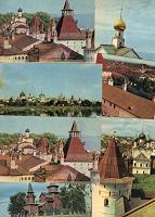 Отдается в дар Ростов Великий 1970 года