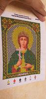 Отдается в дар Икона вышитая бисером Святая Ирина