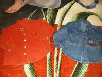 Отдается в дар рубашки на мальчика 2-4 года (часть 2)