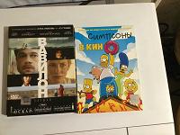 Отдается в дар DVD Симпсоны. Брэд Питт