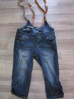 Отдается в дар Джинсовые шорты размер 42-44