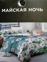Отдается в дар Комплект постельного белья