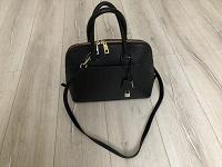 Отдается в дар Женская сумка Zara