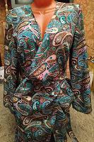 Отдается в дар Халат -платье с запахом 48 р