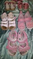 Отдается в дар Детская летняя обувь