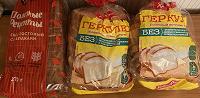 Отдается в дар Хлеб разный