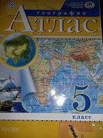 Отдается в дар Атлас по географии 5класс