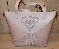 Отдается в дар Женская сумка Tizetta