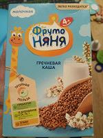 Отдается в дар Детская каша 4+ месяца греча+молоко
