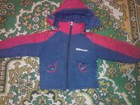Отдается в дар куртка малышу