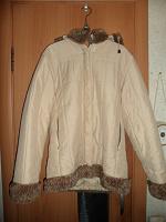 Отдается в дар Короткая куртка