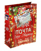 Отдается в дар Новогодний подарок почтой
