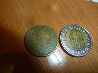 Отдается в дар Манеты Египта прошлых лет