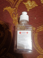 Отдается в дар Пластиковая баночка для антисептика
