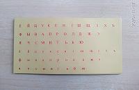 Отдается в дар Наклейки для клавиатуры