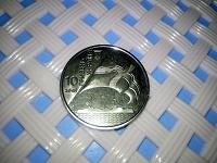 Отдается в дар ювілейна монета
