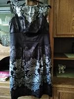 Отдается в дар Платье «Зарина»