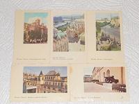 Отдается в дар Открытки — Москва 1967 года