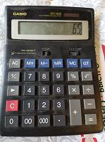 Отдается в дар Калькулятор Casio настольный