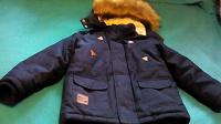 Отдается в дар Куртка на мальчика 3 года, б.у.в отличном состоянии.