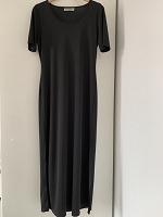 Отдается в дар Платье 46-48 длинное