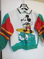 Отдается в дар Детский свитер р 32