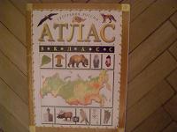 Отдается в дар Атлас школьный География 8 кл