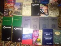 Отдается в дар Очень много книг