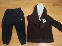 Отдается в дар Спортивная одежда на мальчика ,2,5 — 3 года