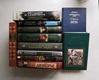 Отдается в дар Книги в крепких обложках :)