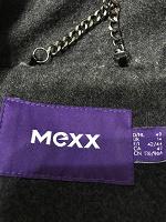 Пальто темно-серое MEXX
