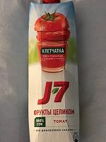 Отдается в дар Сок томатный J7