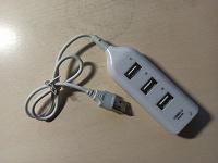 Отдается в дар USB 2.0 хаб (новый)