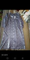 Отдается в дар Платье с рукавом р-р 50-52