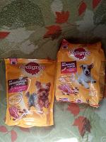 Отдается в дар Питание для маленьких собак.