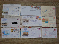 Отдается в дар Конверты почтовые.