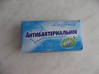 Отдается в дар Мыло антибактериальное