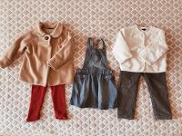 Отдается в дар Осенняя одежда для девочки