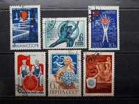 Отдается в дар Марки СССР 1970-71 г.