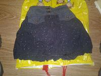 Отдается в дар Юбка тонкая джинса