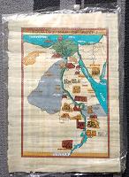 Отдается в дар Карта Египта на папирусе