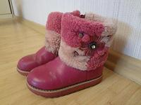 Отдается в дар зимние сапожки розовые 27 р-ра