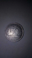 Отдается в дар Монета Веймарской республики