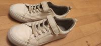 Кеды белые, размер 37