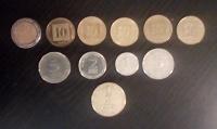 Отдается в дар Монеты Израиля