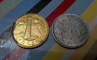 Отдается в дар 2 монетки