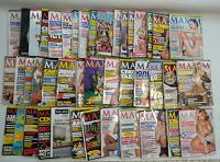 Отдается в дар Журналы Maxim, 43 выпуска