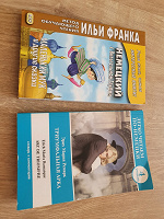 Отдается в дар Книги на немецком